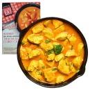 태국음식 마싸만 치킨 카레 3분요리