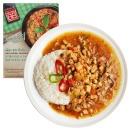 태국음식 바질 치킨 덮밥 3분요리