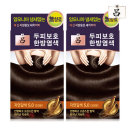려 자양윤모 새치커버 5.0 자연갈색 20g 3회분 2세트