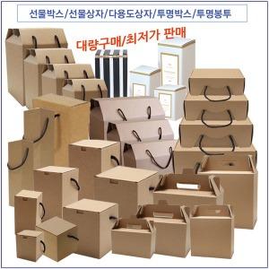 선물상자/유리병/스티커/선물박스/PSP실링지/수축필름