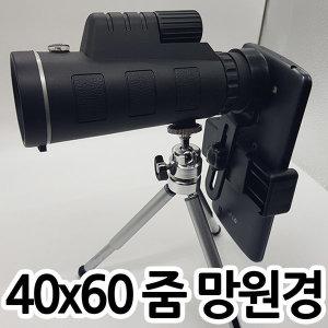 다솜오카리나 알토C 버튼식 밸브식 유아용  당일발송