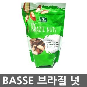 BASSE 바쎄 브라질 넛 500G 코스트코