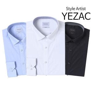 SS 새봄맞이 비지니스 긴소매 셔츠 베스트 컬렉션(감사품증정)