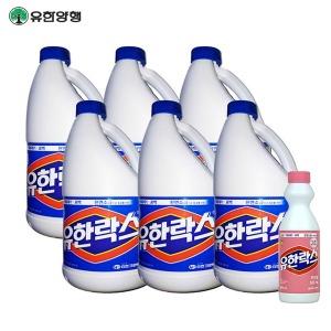 레귤러 2리터 한박스(6개) 살균/표백/소독/악취제거