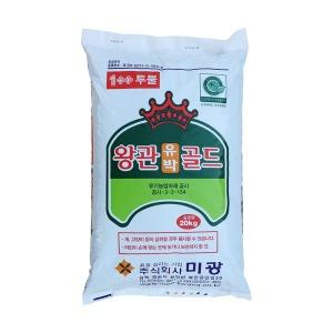 혼합유박/유기입상비료/왕관유박골드 20kg