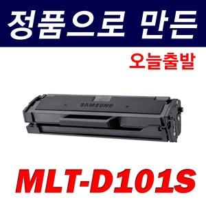 MLT-D101S ML-2165 2164 SCX-3405 3400 SF-760P F FW