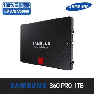 860 PRO 1TB MZ-76P1T0B SSD 국내정품 무상5년보증