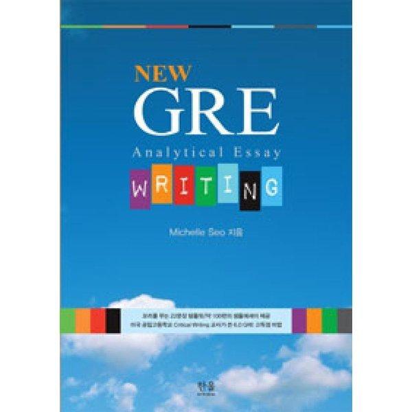 NEW GRE WRITING  한울   Michelle Seo