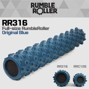 럼블롤러 마사지 돌기폼롤러 하드폼룰러 RR316