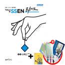개념 SSEN 쎈 라이트 고등 수학 1 (고2용) (2020년)