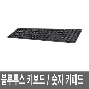 블루투스 키보드 무선 태블릿 숫자 패드 테블릿 PC