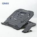 QNIX 노트북+핸드폰 2in1 거치대 각도조절 QNC-7000
