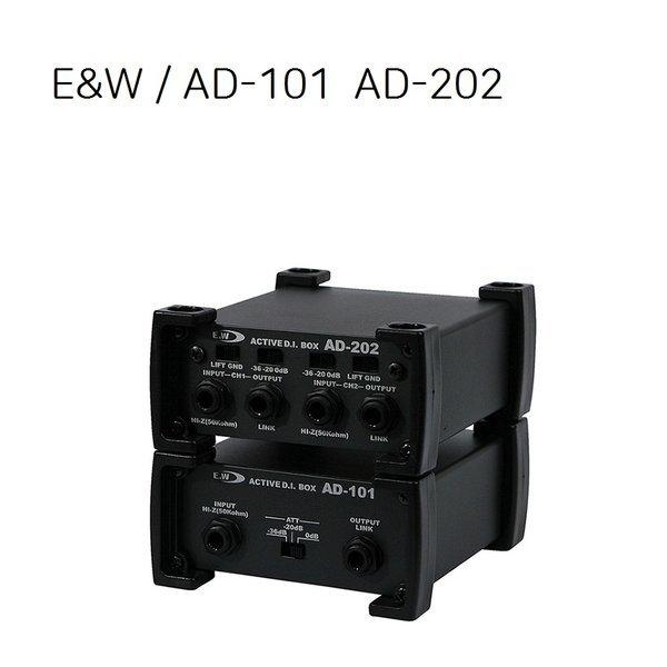 EnW AD-202 AD202 / 2CH 액티브 다이렉트박스 DI BOX
