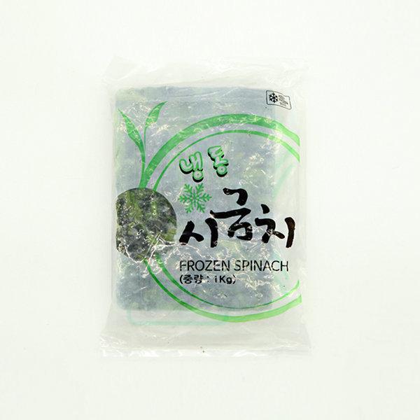 그린무역 냉동 시금치 1kg