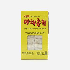 딤섬 뉴 야채춘권 1kg