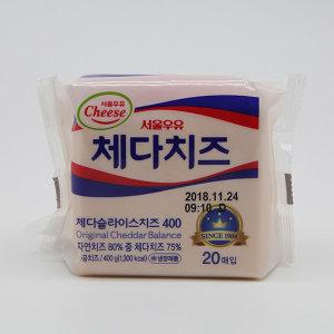 서울 체다 치즈 400g
