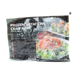 프리미엄 샐러드용 게맛살 1kg