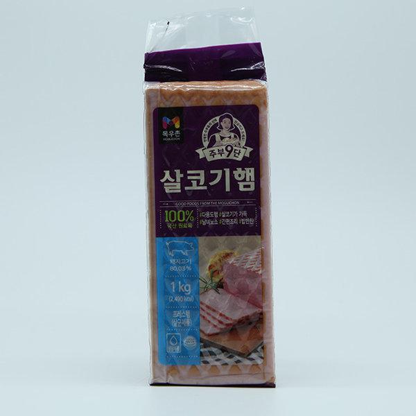 농협 목우촌 주부9단 순살햄 1kg