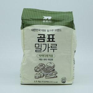 곰표 박력밀가루 2.5kg