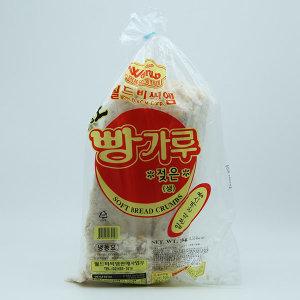 본토 빵가루 (젖은) 2kg