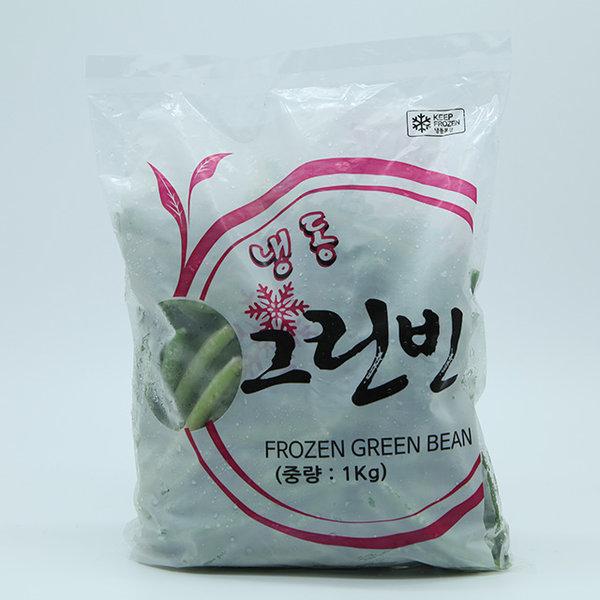 냉동 그린빈스 1kg