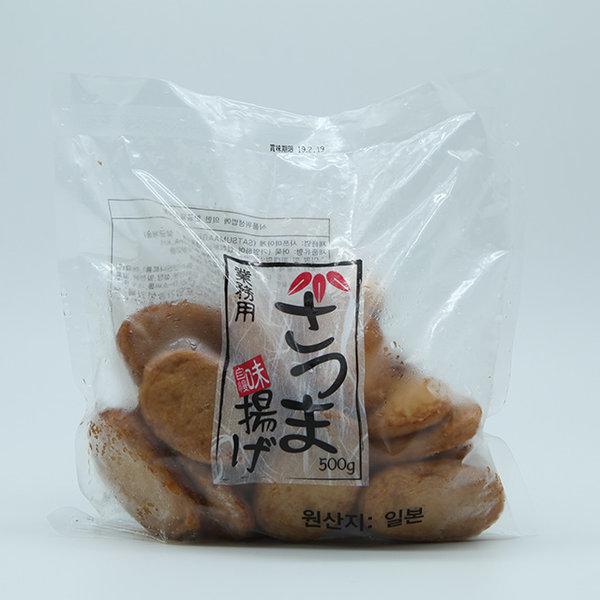 와카메 사쯔마아게 500g