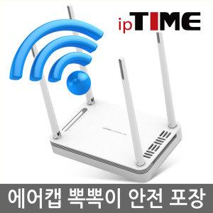 ipTIME A2004NS-MU공유기 와이파이 무선 인터넷