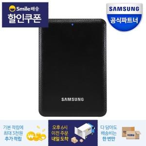 삼성 외장하드 J3 1TB 블랙