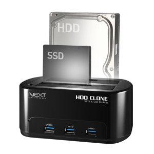 NEXT-651DCU3 HUB USB3.0 2Bay Clone Docking