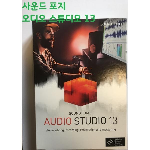 Magix Sound Forge Audio Studio 13 박스 정품