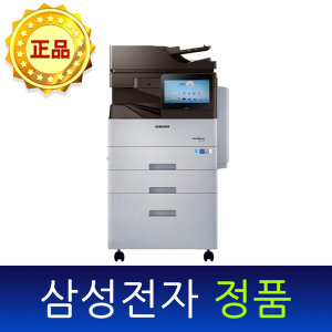 (GO2) SL-M4370LX/A4/흑백/분당43매/프린터/무료설치