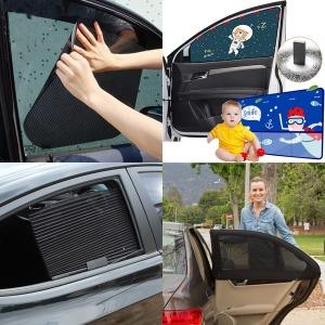물로붙이는 햇빛가리개/차량용/커튼/자동차/썬바이저