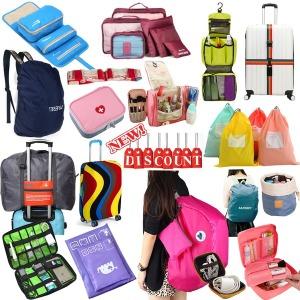 최저가 여행용품60선/여행용 파우치 가방/백팩/캐리어