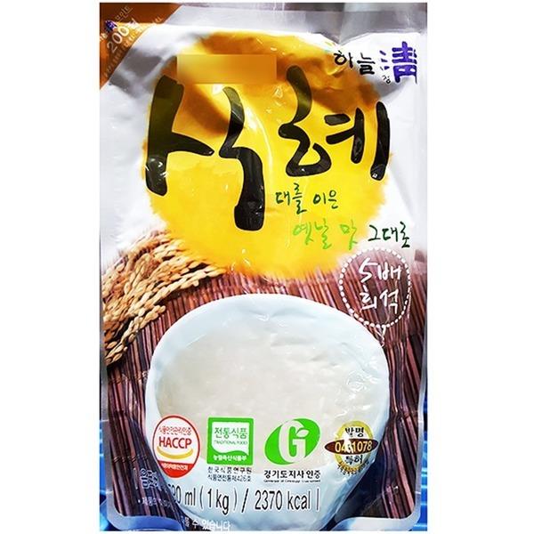 식혜농축액(하늘청 790ml)/식혜비락/식혜대용량