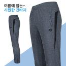 얇은소재 라케인S 남자 골프바지 골프복바지 골프복