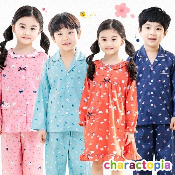 아동잠옷/가을/봄/파자마/바지잠옷/긴팔/주니어/면