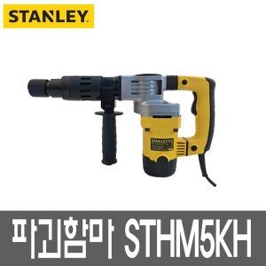 스탠리 파괴함마 STHM5KH 0810T 타입 육각함마 뿌레카