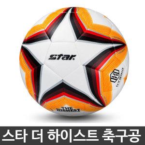 STAR 스타 축구공 더 하이스트 SB4025 2019년모델