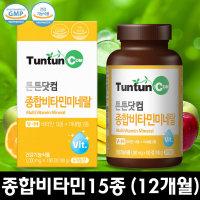 종합비타민미네랄 (6개월분) x 2개