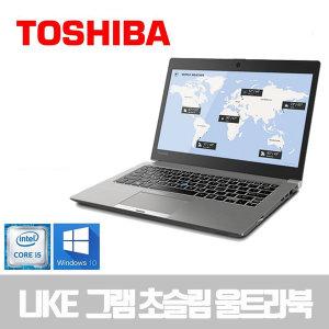 노트북 사자pc 딱4일무상업글/i5 5세대/13형/SSD/윈10