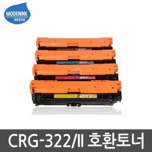 CRG-322H 캐논재생 LBP9100 9103 9104 9500 9600C CDN