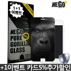 강화유리필름 갤럭시S10플러스5G 10e 노트9 S9 아이폰
