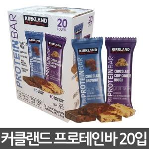 프로틴바 1.2kg/프로테인바/단백질/에너지/보충제