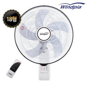 가정용 업소용 벽걸이선풍기 대형 선풍기 18인치1800PR