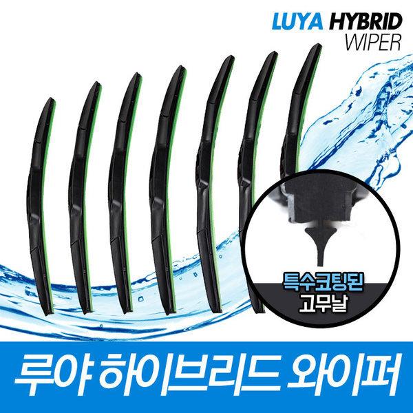 LUYA 하이브리드 와이퍼/자동차와이퍼/차량와이퍼