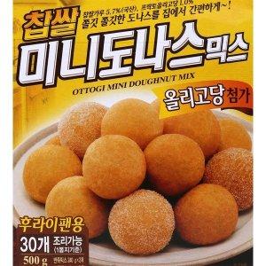 오뚜기 찹쌀미니도너츠믹스 X 2개/무료배송