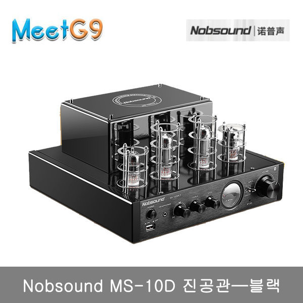 Nobsound MS-10D 진공관--블랙 /무료배송