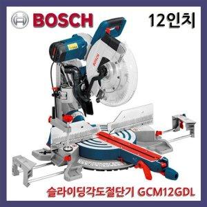 BOSCH 슬라이딩각도절단기/GCM12GDL/12인치/보쉬/톱