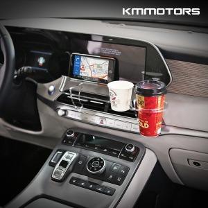 차종별 맞춤전용 무중력 테이블 / 차량용 컵홀더