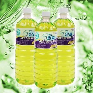 친환경 식물성 에탄올 워셔액 1.8L  자동차 세차